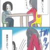 【悠奈さんと私(3)】病気の片鱗