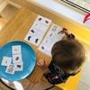 【1歳と4歳育児】モンテッソーリの絵カード合わせ