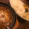 新宿で美味しいカレーが食べたくなったら「HotSpoon」へ♪♪