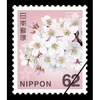 郵便切手を販売価格よりも安く手に入れて、懸賞に応募する法