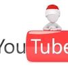 【3分で完了!】YouTubeの広告を消す方法 Google Chromeの拡張機能を利用