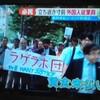 TBS白熱ライブ・ビビットでシャンティ労働組合(2016年7月28日放送)