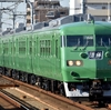 117系、阪和線へ(集約臨)