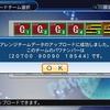 2003年阪神タイガース【アレンジチームパワナンバー・パワプロ2018】