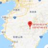 2018 6月の奈良旅の記録 その1 玉置神社さん
