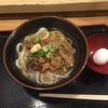 77.肉うどん@水道橋麺通団