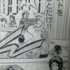 卓球練習日報! 7/7