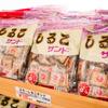 「しるこサンド」は名古屋のソウル菓子だっ!