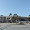 2020モンゴル国会総選挙一口メモ(8)モンゴルの政党:5. 労働国民党(正しい人・有権者同盟)