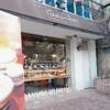 新村にあるパン屋さんのあんこバターを紹介します!