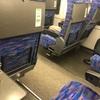 快適!普通列車のグリーン車っていくらで乗れる?