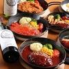 【オススメ5店】西武新宿線(中井~田無~東村山)(東京)にあるハンバーグが人気のお店