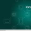 セキュアブート対応ウイルススキャンLiveCD - Kaspersky Rescue Disk 18(2018)