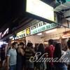 パトンビーチNo. 6 Restaurant で食べよう!