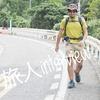 FILE.2 『旅が【自分】を教えてくれた。』徒歩日本一周しゅうへい