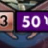 ランク50ってどれくらい強いの?