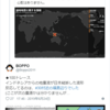 【地震予知】インドネシアで発生したM7.5の地震の地震波が日本へ到達!?特に日向灘・和歌山・関東などが晴天域になったら要注意!25日・26日は関東地方は晴れ予想なので、『南海トラフ地震』などの巨大地震に要警戒!