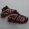 "【12月19日(木)発売】スニーカー抽選情報  ""NIKE AIR MORE UPTEMPO 96 WHITE LASER CRIMSON (CJ6129-001)"""