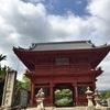 【和歌山】粉河寺で、北面観音の特別拝観&限定御朱印(紀の川市)