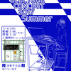 Soundscape Electone Concert 2017 Summer 開催のお知らせ