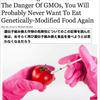 記事転載:[衝撃]遺伝子組み換え食品の壊滅的な影響を知った日。すべての細胞内に殺虫剤を含むその作物たちは、腸内細菌を破壊し、不妊と低体重の赤ちゃんを増加させ、そして「自然界そのもの」を破壊する