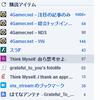 Inoreader上に自分のブログを登録したら、はてなのアイコンのはずなのに、「紫のG」マークにされた。
