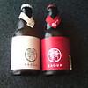 今日もビール馨和(KAGUA)