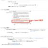 Amazon EMRでSparkクラスタを作ってSageMakerからジョブを実行する