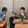 Rails / OSS パッチ会 2019年1月のお知らせ