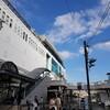 小田原観光~小田原の歴史に触れる