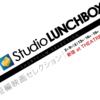 スタジオランチボックス初の短編映画の上映会を開催します
