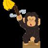 朝からチンパンジーでした