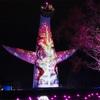 鑑賞できるのは13日間だけ限定 芸術は爆発だ!岡本太郎 太陽の塔 3Dプロジェクションマッピング クリスマスイベント万博記念公園 Wonder Experience  イルミナイト万博2018「銀河の輝き」祝 2025大阪万博決定