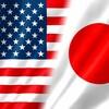 【投資】最悪な時は過ぎたのか?米国市場は急回復、そして日本は?(投資をはじめて1年2ヶ月が経過)
