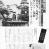 長岡鉄男のワンダーランドー11