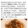 10月2日女子大生ニュース 第3位  早稲田大学 GPA0.5以下で半額!?こんなの他にない! 「ultra」カフェ