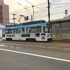 函館 路面電車 「市電・函館バス共通2日乗車券」利用 で乗車 狭いホーム と 少し「函館山」観光