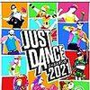 Just Dance 2021にBTSの「Dynamite」入ってる