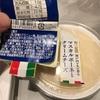 徳島産業:うさぎの夢:和三盆マスカルポーネとクリームチーズ