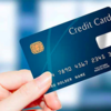 財布に入っているクレジットカード 断捨離したいクレジットカード