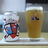 常陸野ネスト×Beavertown Brewery 「YOROSHIKU -EarlGray and Yuzu IPA」