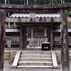 【和歌山】ぶらり高野山~徳川家霊台編 奥之院ではお地蔵さまもマスク姿に