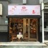 「雲彩軒」永康街のかわいい雑貨屋さんです。お土産選びにおススメなお店ですよ!(クレジットカード可)