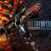「METAL WOLF CHAOS XD」発売へ 現世代機向けにアップデート