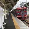 軽井沢駅から碓氷峠に行ってみた