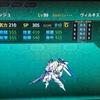 【スパロボX攻略】ヴィルキス(アンジュ)15段階改造機体性能&Lv99ステータスとダメージ検証
