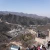 中華最大の遺産