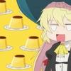 【レーカン】スライム倒して300年 第5話 感想【コスモスに君と】