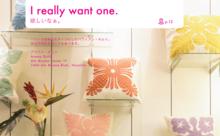 Awesome! ハワイのショッピングで使える英会話表現25