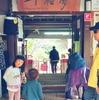 """子連れ旅行記""""台湾""""(3)"""
